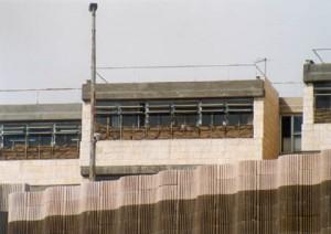 Gilo School