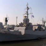 Israel Defense Force Navy Ship
