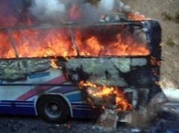 Attack on Shuttle Bus in Bulgaria