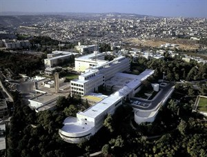 First Haddasah Hospital established  on Mt. Scopus near Hebrew University, Jerusalem Israel